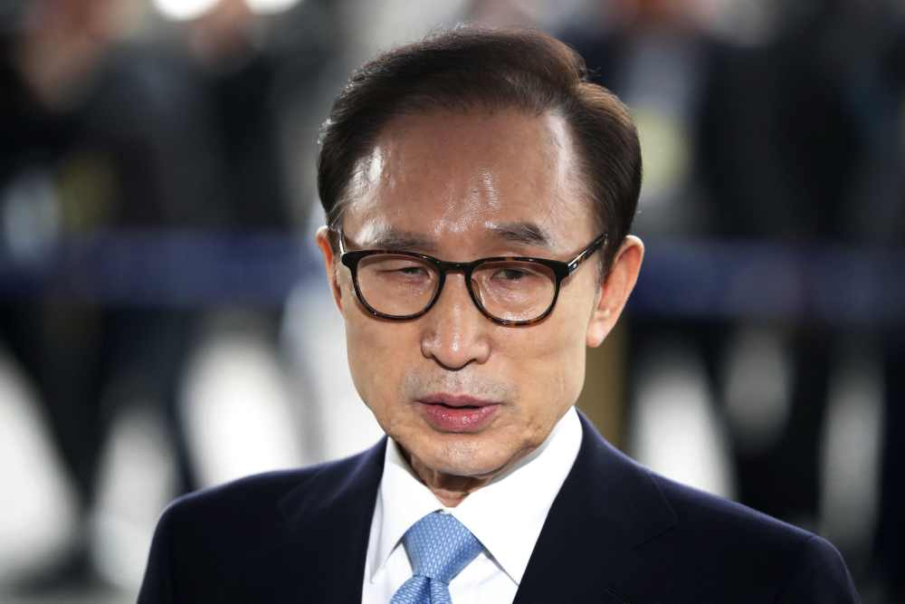 Supreme Court sentences former South Korean President to 17 years imprisonment over corruption